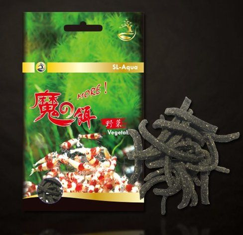 SL-aqua More Vegetable 30g
